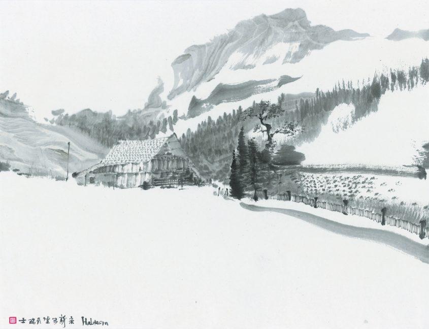 2017年瑞士写生-20 69cmx89cm 纸本水墨 2017
